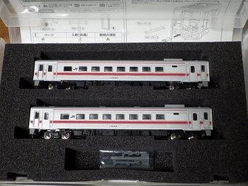 GM_DC54-500_20190812_002.jpg