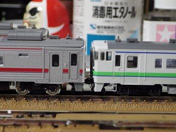 GM_DC54-500_20190812_018.jpg