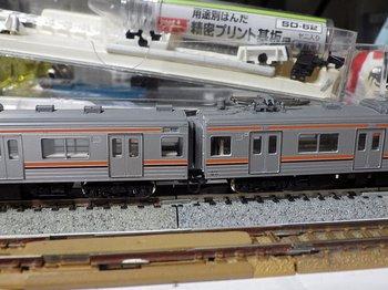 KATO_EC_205s-musashino_20190618_008.jpg