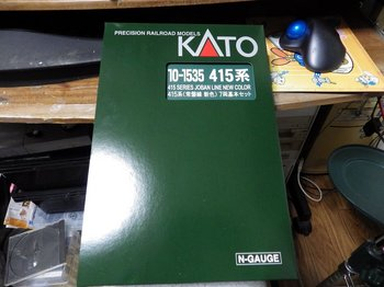 KATO_EC_415s_20191009_001.jpg